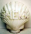 Shell Petrol Pump Globe